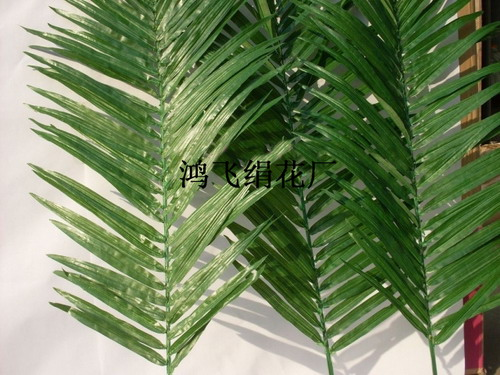 仿真椰子树树叶;; 批发采购仿真植物-仿真椰子叶 棕榈树叶 仿真叶子