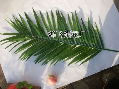 >> 仿真植物客厅 仿真树 大椰子树 椰子树树叶 1.3米加椰子叶