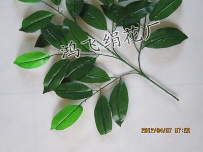 仿真芒果叶树枝,仿真树枝,仿真枝条,仿真植物叶子,仿真树叶,仿真植物