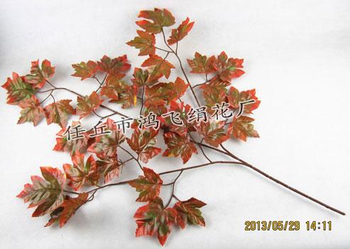 仿真小五角枫叶树枝,香山枫叶,人造树枝,装饰枫叶,仿真植物