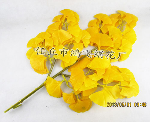 仿真黄色银杏树枝,人造叶子,景观装饰枝,仿真植物,仿真花,绢花