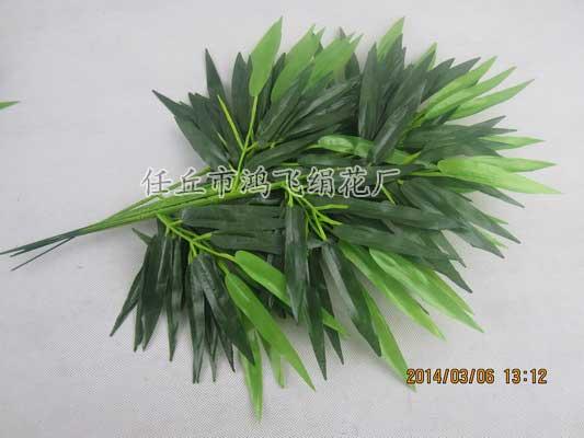 仿真4头竹叶假竹叶枝 绿植仿真小竹叶 假树叶田园塑料